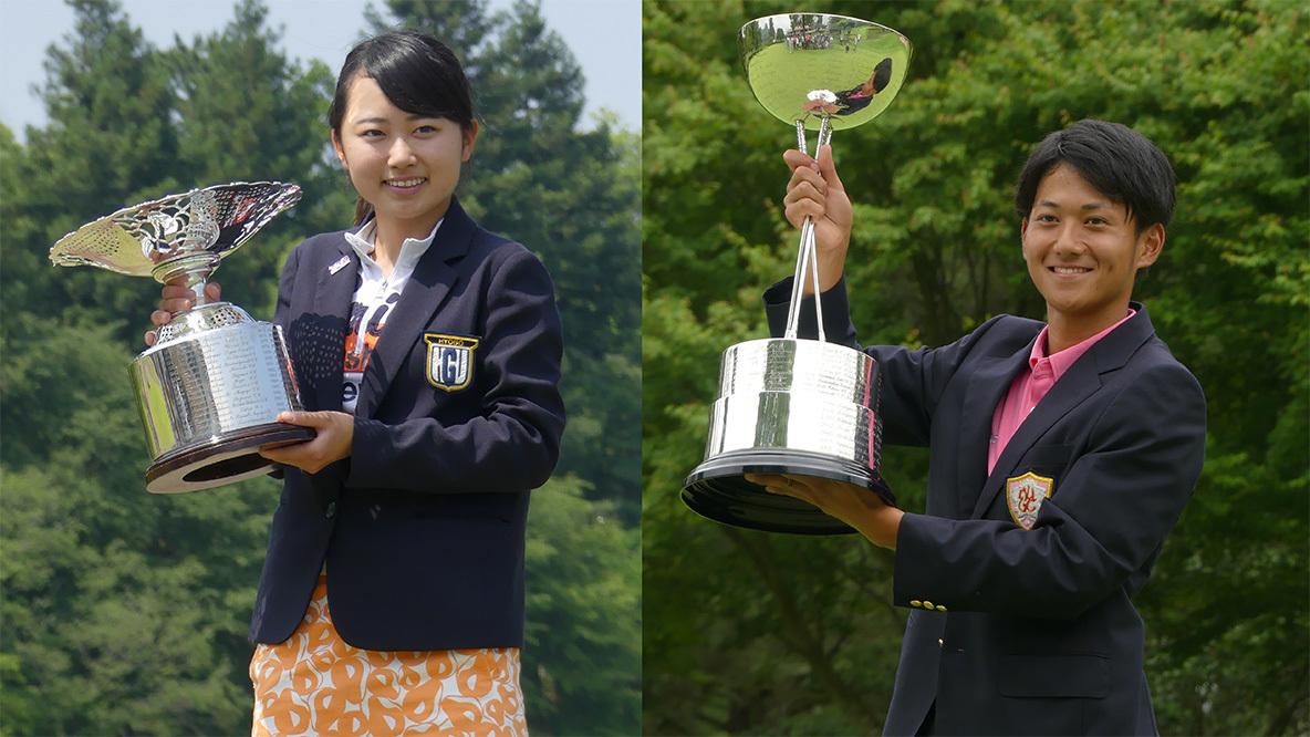 日本 女子 アマチュア ゴルフ 選手権