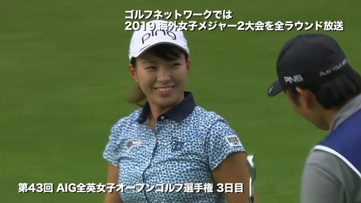 女子 ゴルフ 全 賞金 オープン 英