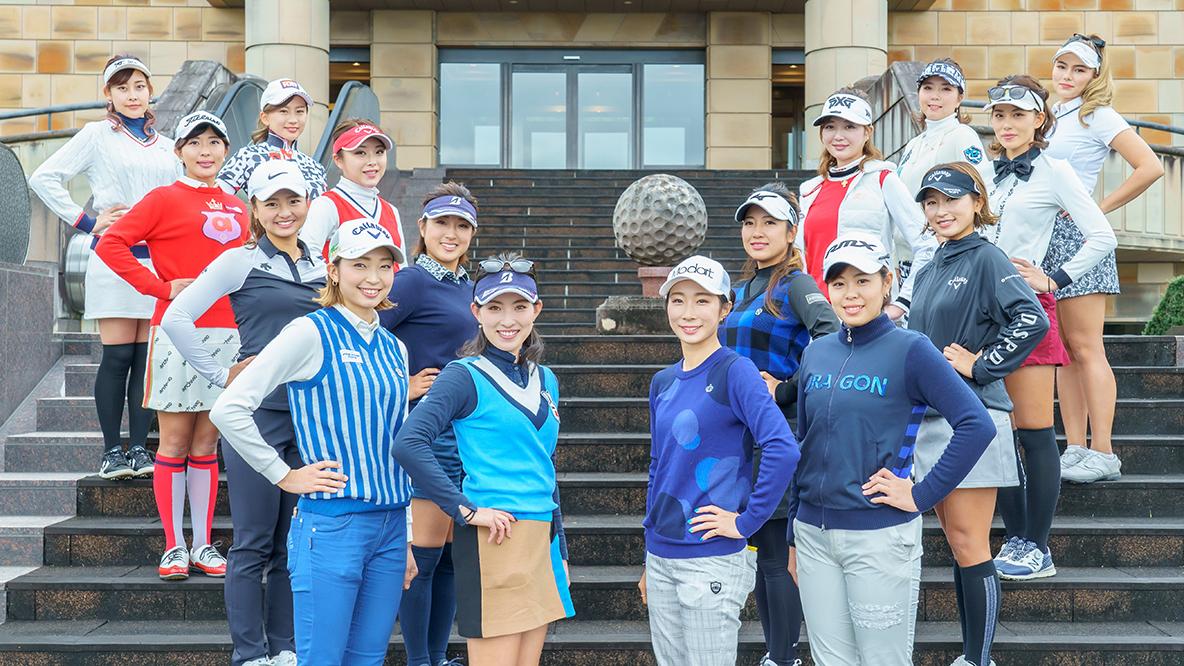 女子 ゴルフ テレビ 中継
