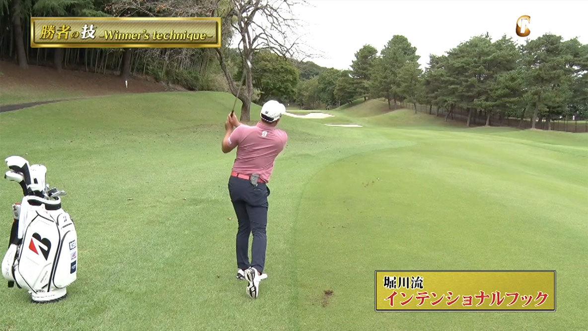 堀川 未来 夢 読み方 日本ゴルフツアー機構 - 堀川 未来夢選手のプロフィール