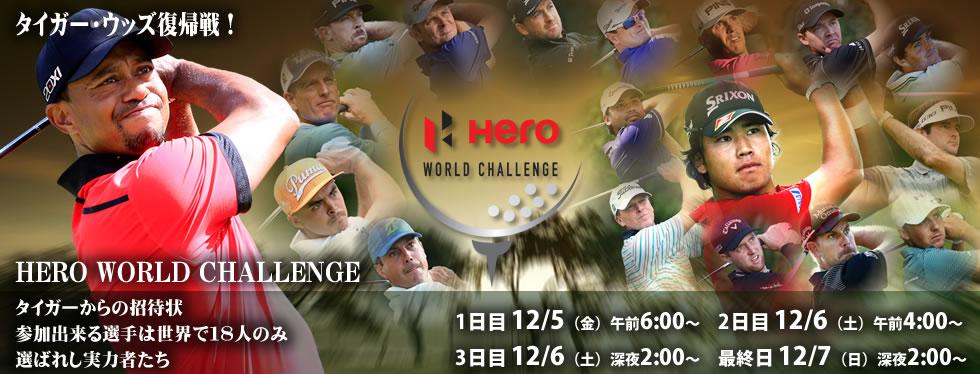 ワールドゴルフランキング - Official World Golf Ranking